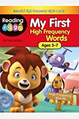 Reading Eggs: My First High Frequency Words Paperback
