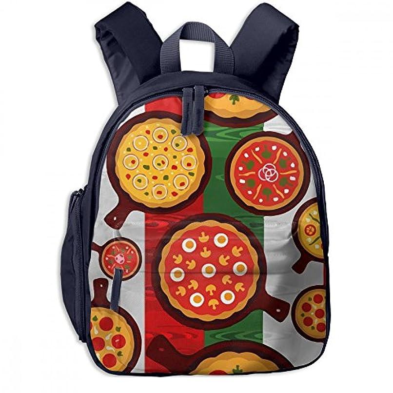 歴史的博覧会つまずくピザ かわいい 子供用バックパック 綺麗 キッズ リュック 実用性 通学 パック ポケット付き