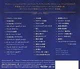 アラジン オリジナル・サウンドトラック(英語盤) 画像