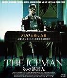 THE ICEMAN 氷の処刑人[Blu-ray/ブルーレイ]