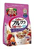 カルビー フルグラ 3種のベリーミルクテイスト 700g