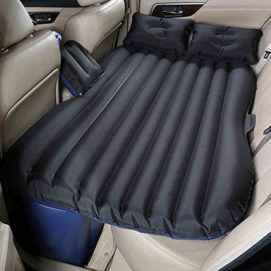 ジュラシックパークタービン代表して車のインフレータブルマットレス車のクッション旅行ベッド後部座席後部座席大人のカーシートベッド屋外のキャンプカーベッド