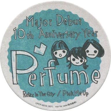 【Relax In The City/Perfume】歌詞の意味を解釈!心地よい場所ってどんな所?の画像