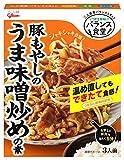 江崎グリコ バランス食堂 いつでも美味い 豚もやしのうま味噌炒めの素 90g ×10個