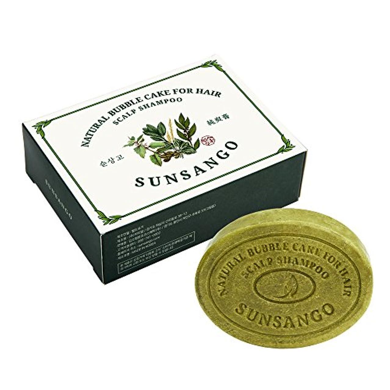 奪うチーズストレージSUNSANGO(スンサンゴ) 固形漢方シャンプー 80g