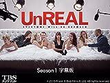 UnREAL Season1 字幕版【TBSオンデマンド】
