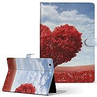 タブレット 手帳型 タブレットケース タブレットカバー カバー レザー ケース 手帳タイプ フリップ ダイアリー 二つ折り 革 写真 ハート 植物 006009 Fire HDX Amazon アマゾン Kindle Fire キンドルファイア FireHDX firehdx-006009-tb
