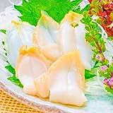 築地の王様 つぶ貝 生つぶ貝 スライス 20枚 刺身 寿司 用
