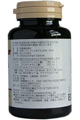 ライフスタイル(LIFE STYLE) フィッシュオイルFISH-EPA・DHA 60錠