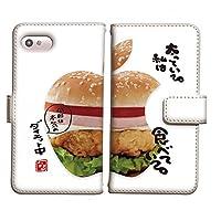 iPhone6 Plus(5.5) iPhone6Plus 言花や 感動 ダイエット 画像 言葉 のチカラで効果 「太っている私は、食べている」 手帳型 (T002113_03) ダイエット 痩せる 効果 痩身 くびれ 食事 サブリナル効果 スマホケース アイフォン 各社共通