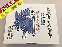 【オマケ付き】入江商店 極上手延べ麺 島原そうめんの糸 素麺 1500g<50g×30束>