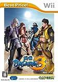 戦国BASARA3 Best Price!