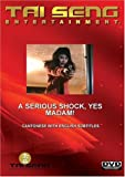 A Serious Shock, Yes Madam! (Cantonese Version) by Cythia Yang