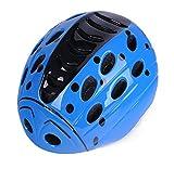 7-15歳子供用 一体成型ヘルメット サイクリング スケート アウトドア 軽量型 頭囲サイズが調節できる 安全性が高いキッズプロテクター 頭囲サイズ:46~59cm (ブルー)