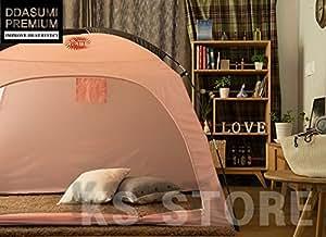 タスミ保温テント 1-2人用 床無し (ピンク)