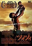 ツォツィ スペシャル・プライス[DVD]