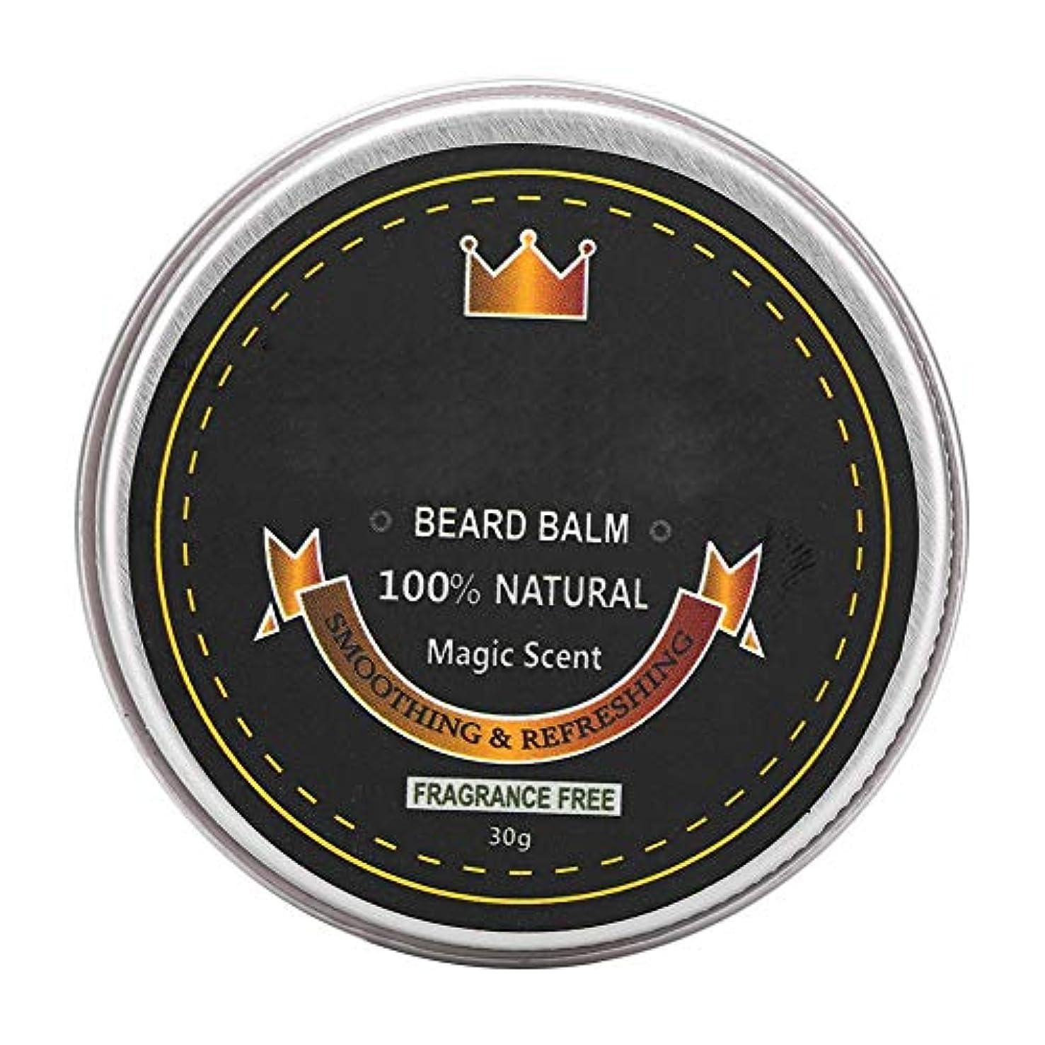 勝者胆嚢チャットひげバームコンディショナー、ひげケアグルーミングバーム、ひげを強くし、柔らかくするための口ひげ保湿スムージングワックス30g (1#)