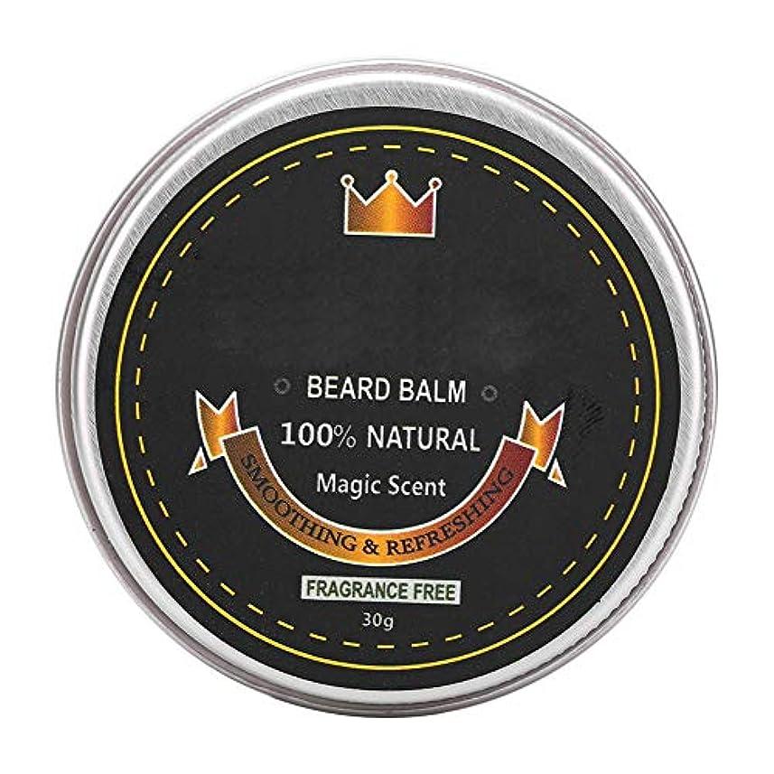 医療過誤些細なコントロールひげバームコンディショナー、ひげケアグルーミングバーム、ひげを強くし、柔らかくするための口ひげ保湿スムージングワックス30g (1#)