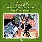 青春のモーツァルト