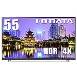 I-O DATA モニター ディスプレイ LCD-M4K551XDB2 (55インチ/4K/HDR対応/ブルーライト軽減/DisplayPort/スピーカー付/5年保証)