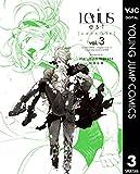 Levius/est[レビウス エスト] 3 (ヤングジャンプコミックスDIGITAL)