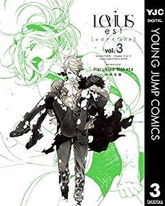 Levius/est[レビウス エスト] 3巻 表紙画像