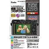 Kenko 液晶保護フィルム 液晶プロテクター Panasonic LUMIX LX100 用 KLP-PALX100