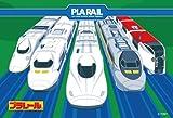 15ピース 子供向けパズル プラレール  みんなのプラレール ラージピース(10x14.7cm)