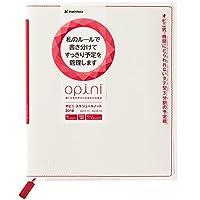 シャチハタ オピニ スケジュールノート 手帳 2017年 11月始まり B6 ワイドカバー ホワイト OPI-SN18-B6W-1