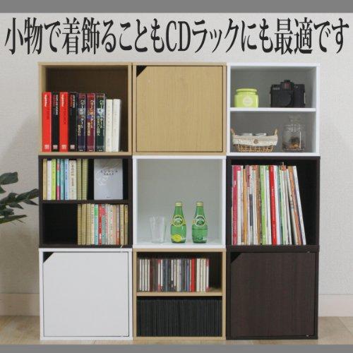 不二貿易 キューブボックス 棚付き 2段 幅34.5cm 組換え自由 ホワイト 81904