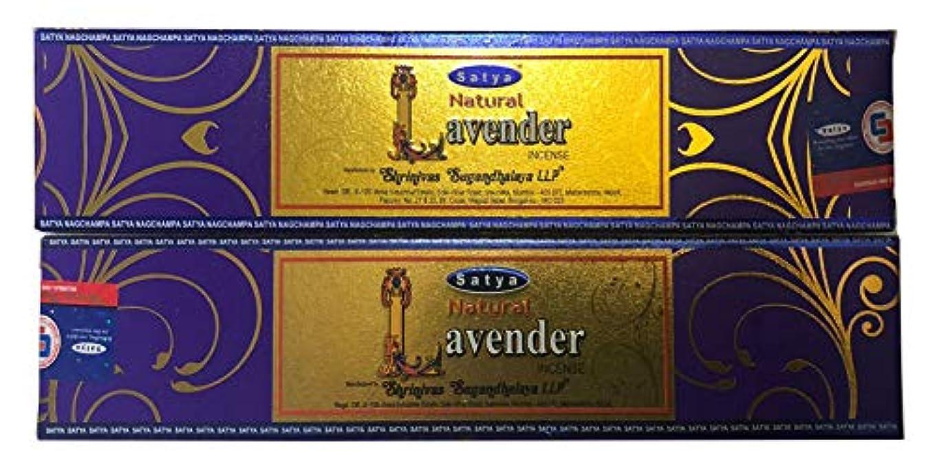 甘やかす効率的テレビSatya Nag Champa – 天然ラベンダーIncense Sticks – 2個のパック各15グラム