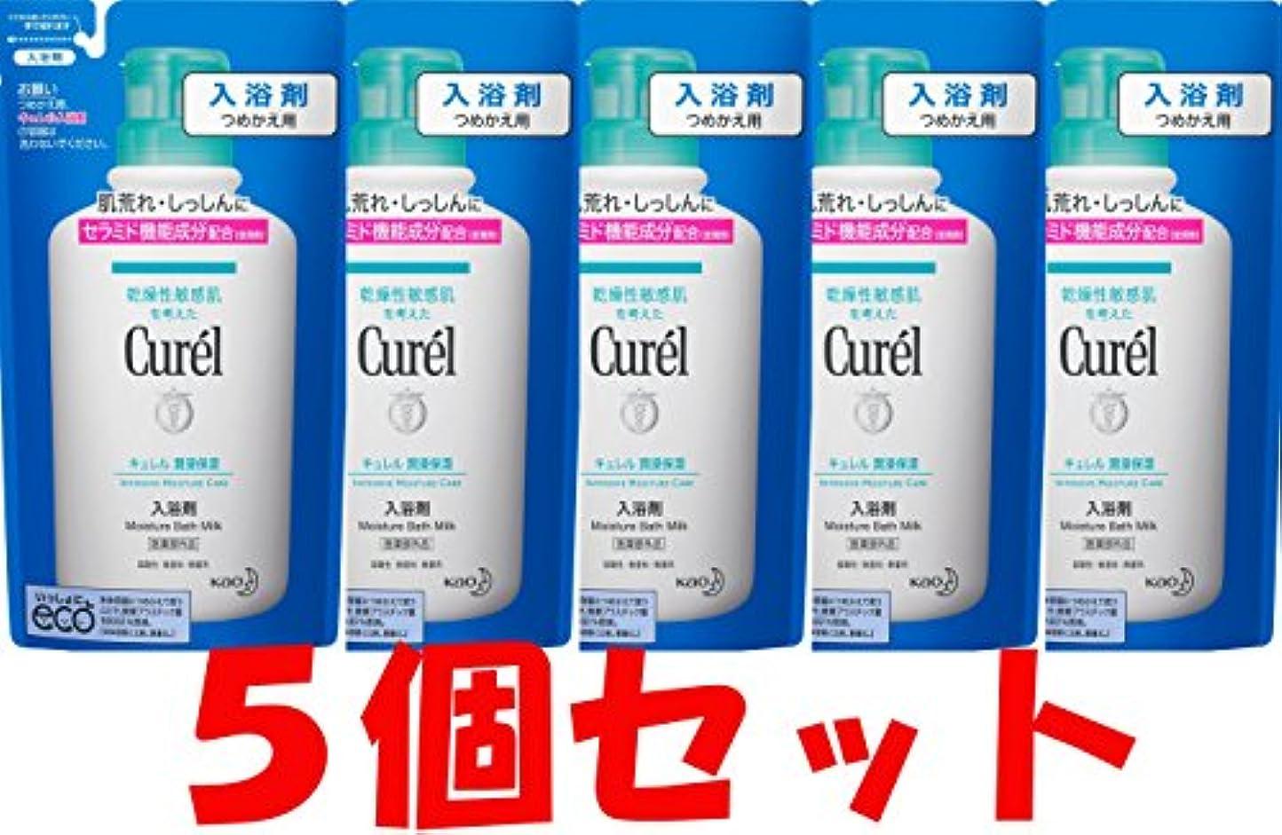 ポータブル作り相互【花王】キュレル 入浴剤 つめかえ用 360ml ×5個セット