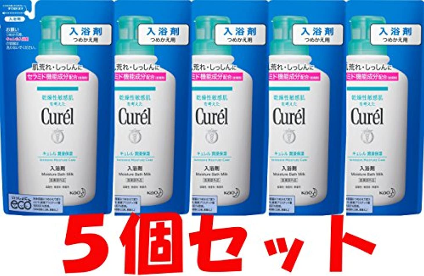 ハントばかげた収容する【花王】キュレル 入浴剤 つめかえ用 360ml ×5個セット