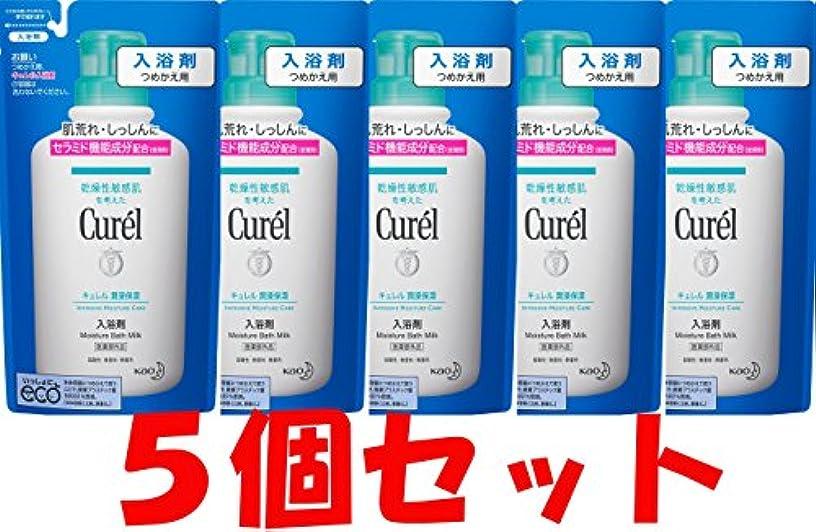 ビデオ論理的に鎮静剤【花王】キュレル 入浴剤 つめかえ用 360ml ×5個セット