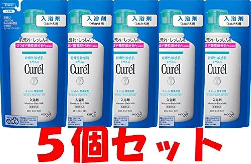 歪める単に暗くする【花王】キュレル 入浴剤 つめかえ用 360ml ×5個セット