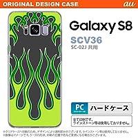 SCV36 スマホケース Galaxy S8 SCV36 カバー ギャラクシー S8 ファイヤー 黒×緑 nk-scv36-1305