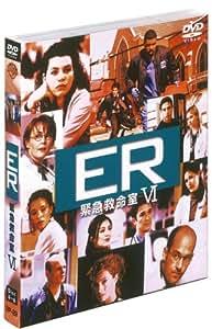ER 緊急救命室 VI 〈シックス・シーズン〉 セット2 [DVD]