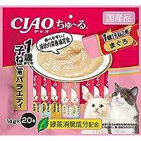 チャオ (CIAO) 猫用おやつ ちゅ~る 1歳までの子猫用バラエティ 14グラム (x 20)