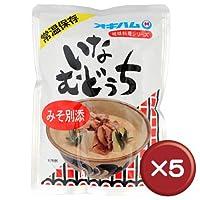琉球料理シリーズいなむどぅち300g 5袋