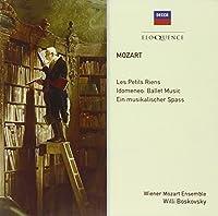 Mozart: Ballet Music by BOSKOVSKY / VIENNA MOZART ENSEMBLE (2014-03-25)