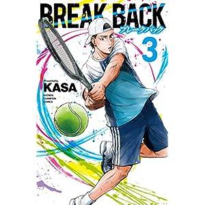 BREAK BACK 3 (少年チャンピオン・コミックス)