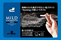 ACアダプター付 電子タバコ マイルドシガレット タバコ味