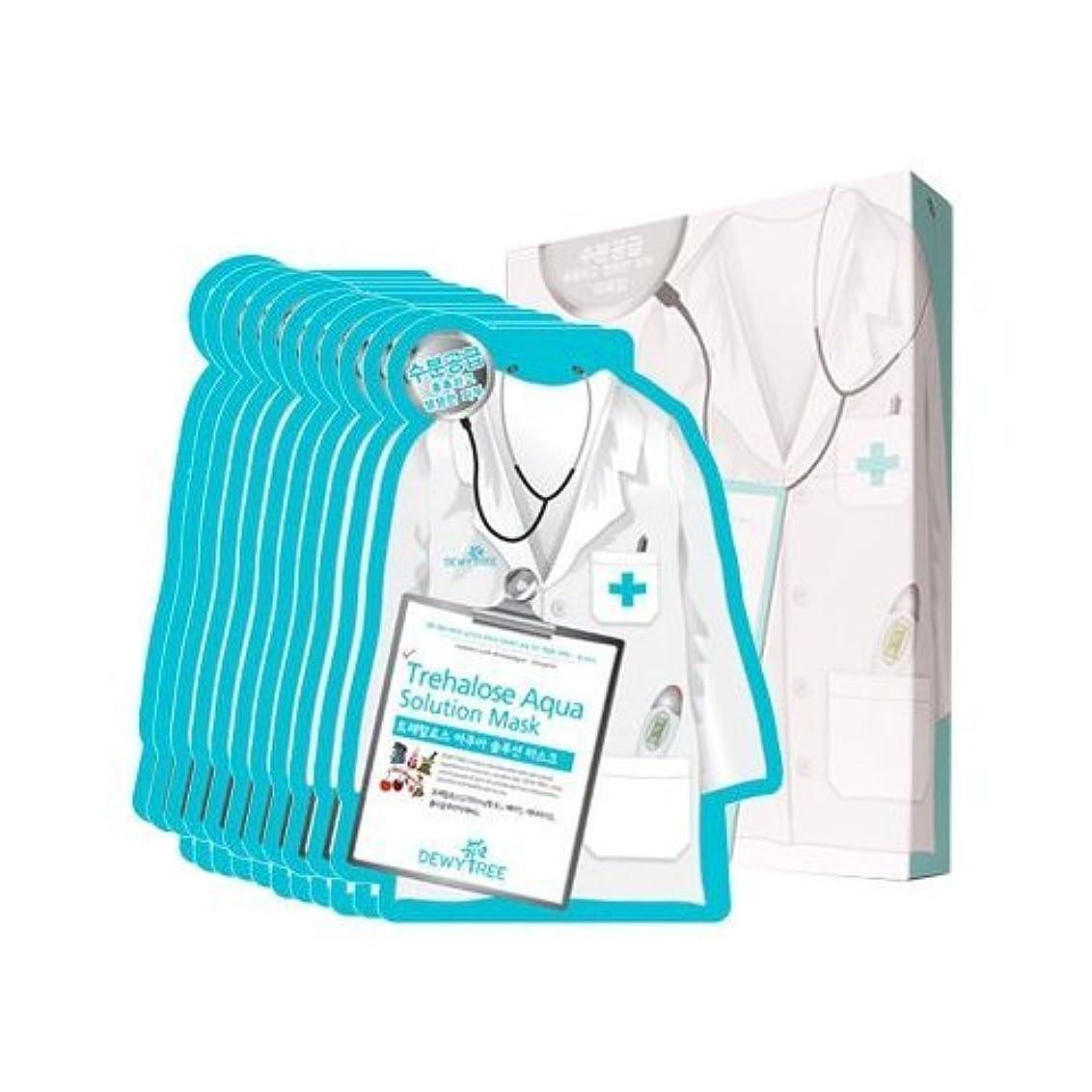 有益実際の理容師Dewytree Trehalose Aqua Solution Mask 10pcs 27g