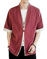 メンズ 和式パーカー 夏 五分袖 カーディガン コート 無地 和風 羽織 一つボタン シンプル トップス ゆったり カジュアル おしゃれ 大きいサイズ 個性 酒红 XL