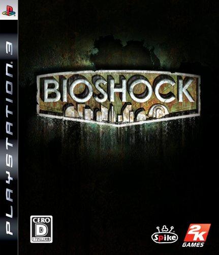 {PS3}BIOSHOCK バイオショック  BLJS-10041  20081225