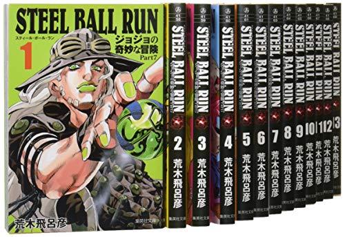 [画像:STEEL BALL RUN 文庫版 コミック 全16巻完結セット(化粧ケース入り) (集英社文庫―コミック版)]