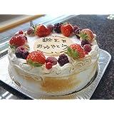 (ロリアン) 誕生日 バースデーケーキ ホールアイスケーキ Mサイズ (直径19cm 高さ4cm)