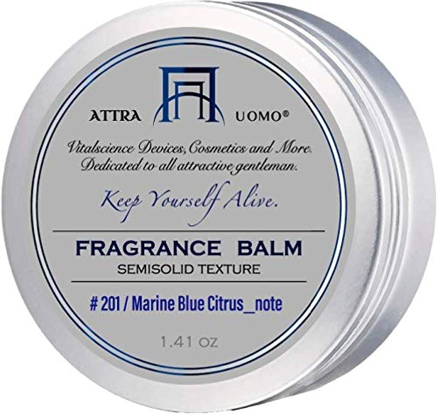 競う保持する競合他社選手アトラ フレグランスバーム 40g (#201マリンブルーシトラスの香り)