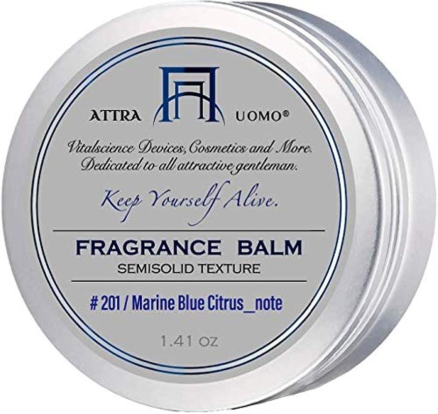 器用情報リークアトラ フレグランスバーム 40g (#201マリンブルーシトラスの香り)