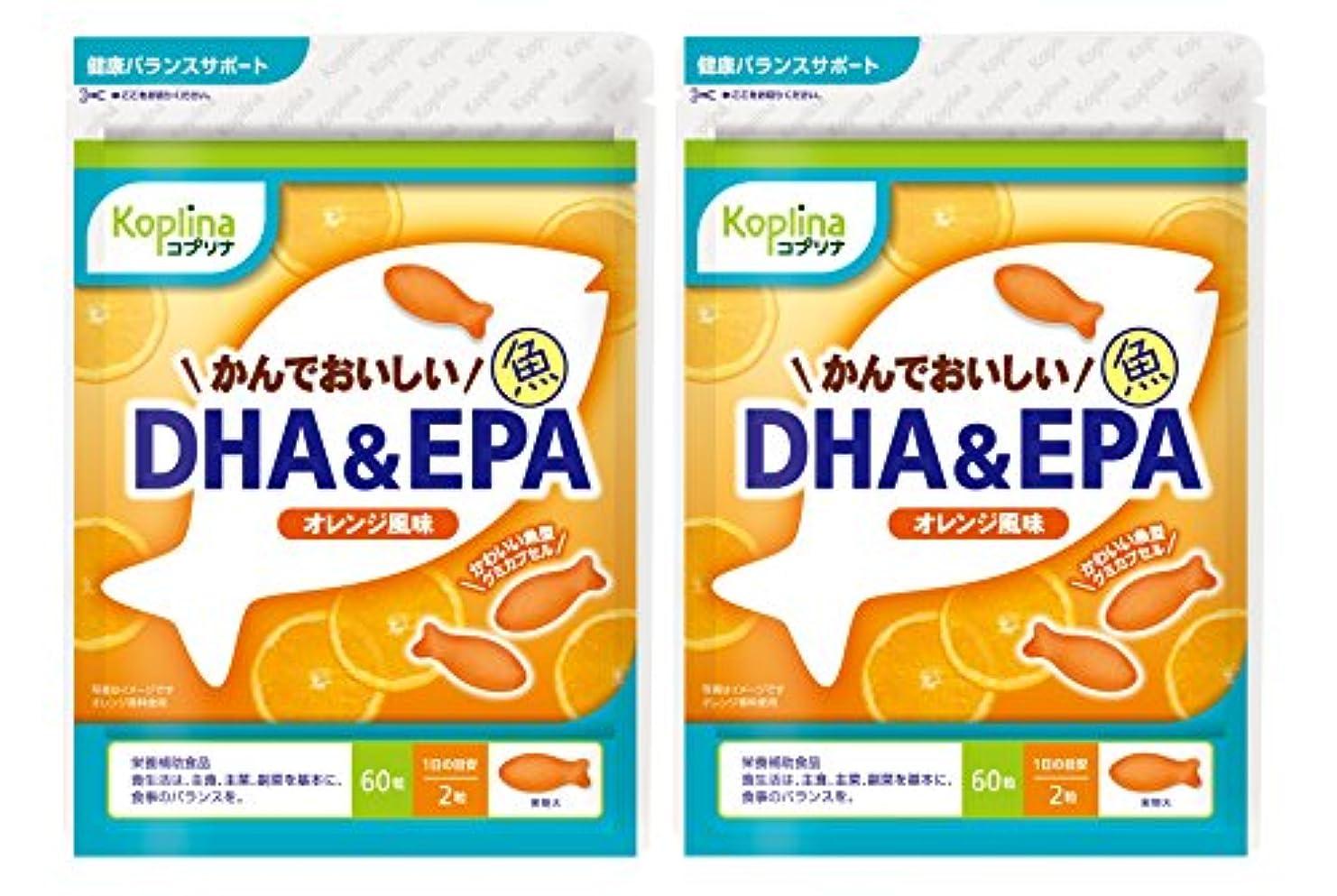 個人実業家横にかんでおいしい魚DHA&EPA 60粒(オレンジ風味)日本国内製造 チュアブルタイプ (1) (2)